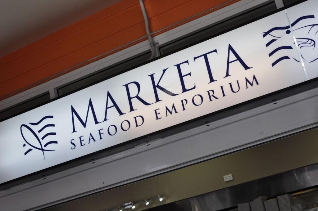 Marketa Seafood Emporium